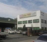 공장 철거공사